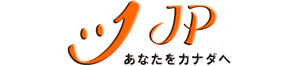 JPカナダ 留学 ワーホリ 就労 永住|カナダバンクーバー最大手日系サポート会社