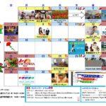 2017年 5月アクティビティーカレンダー