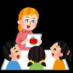 11月10日(金)「TESOLを学び、英語を教えよう!」
