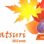12月のボランティア募集 Anime Evolution Akimatsuri