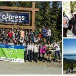 【カナダ留学:Yoshikiさん】目標は観光業界での就職!