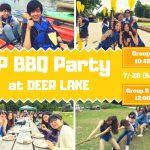 【この季節がやってきた!】Jpcanada 毎年恒例 BBQ Party!!