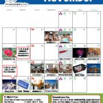 2018年11月 イベントカレンダー
