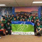 【メンバー募集!】Team JpcanadaでSunrunに参加しよう!