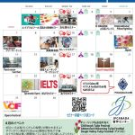 4月のアクティビティカレンダー
