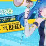 【満員御礼】8月のボランティア募集 Anime Revolution Summer!
