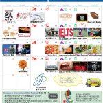 9月のアクティビティカレンダー!