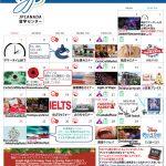 11月のアクティビティカレンダー!