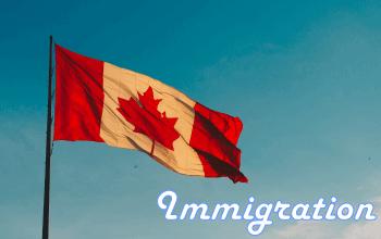 カナダの永住権を獲得して移民したい