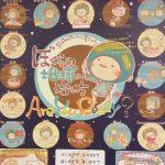 満員御礼【ボランティア募集】2月:英語で紙芝居 in Family Festival !!