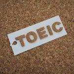 【中止】TOEIC無料模試&解説セミナー