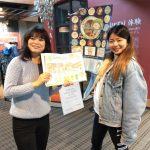 【ボランティア報告】2月②:紙芝居 Family Festival