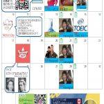 5月のアクティビティカレンダー