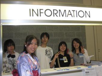 AnimeEvolution 061