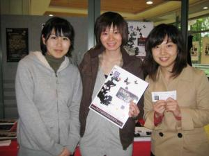 2010 NAFF Volunteer 042