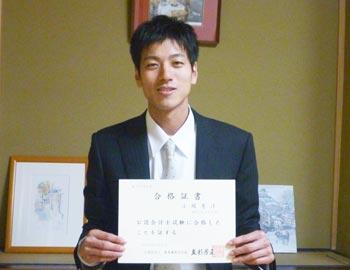 20101124Hidehiro1.jpg