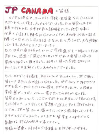 20110215Akiko1_20110215061754.jpg