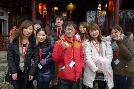 Chinese Big 525