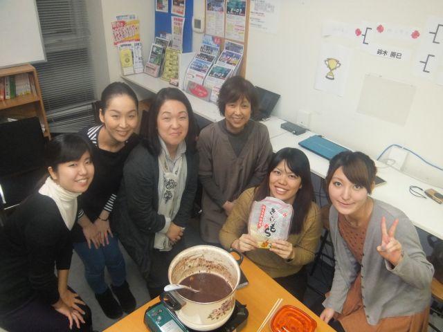 2013114oshiruko1.jpg
